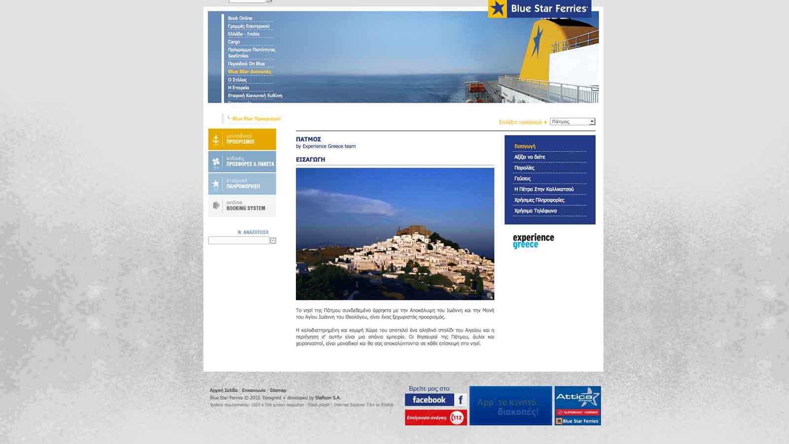 Blue Star Ferries web apps
