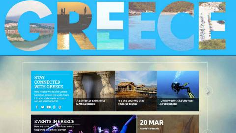 Discover Greece web site