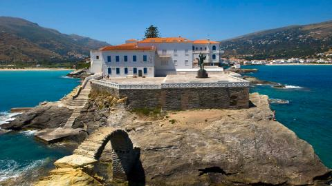 Andros iPhone app