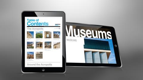 Experience Athens iPad app