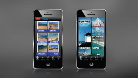 Mykonos iPhone app