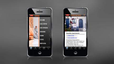 Naxos iPhone app