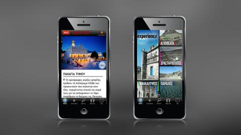 Tinos iPhone app