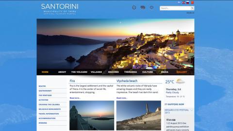 Municipality of Santorini site