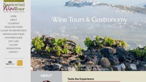 Santorini Wine Tour web site